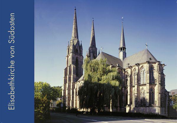 Postkarte: Elisabethkirche von Südwesten